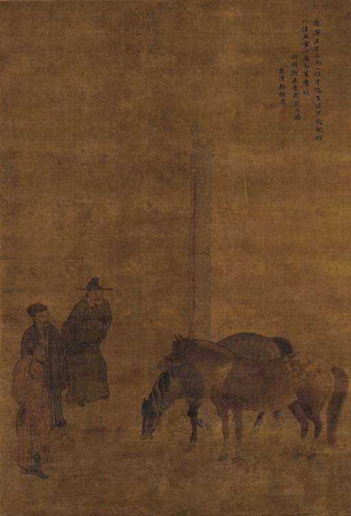 ZHANG DERONG (17th CENTURY)