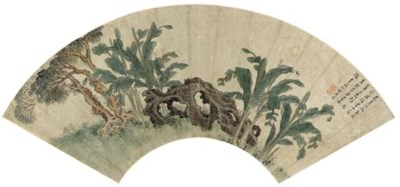 SONG MAOJIN (active 1585-1620)