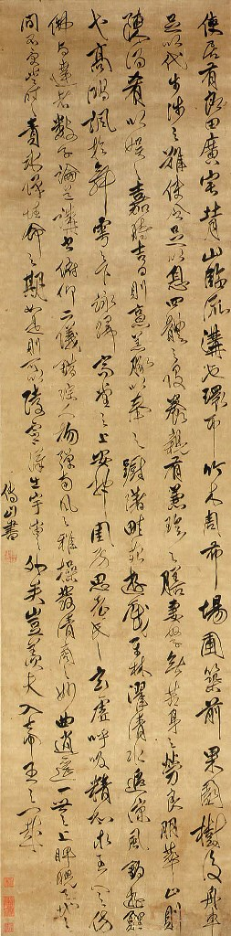 FU SHAN (1605-1690)