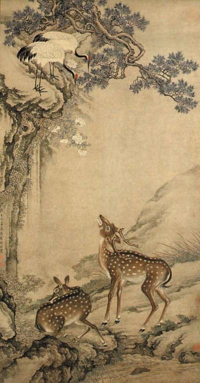 SHEN QUAN (1682-ca. 1760)