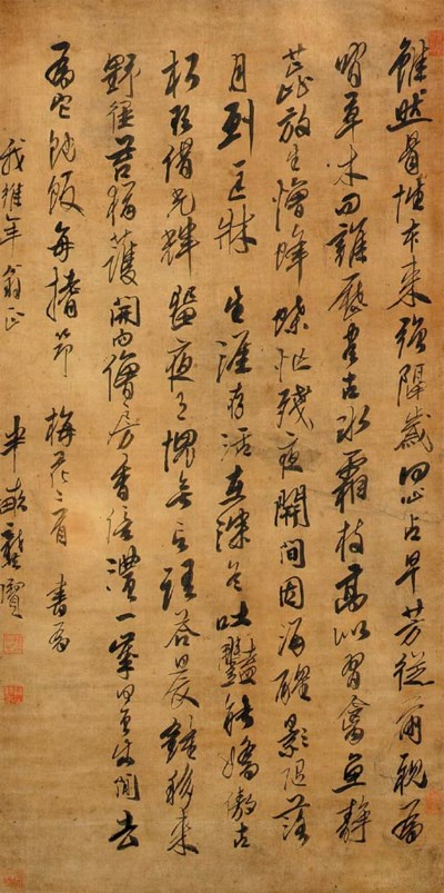 GONG XIAN (ca. 1612-1689)