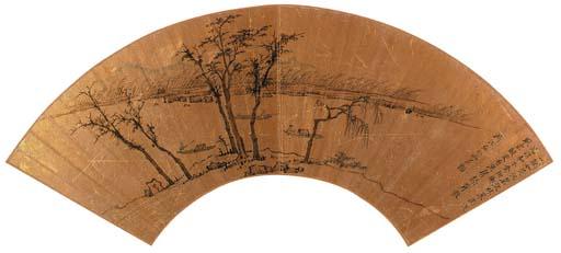 HONGREN (1610-1664)