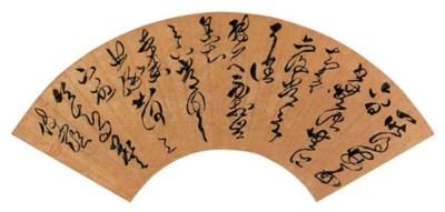 NI YUANLU (1593-1644) and FU S