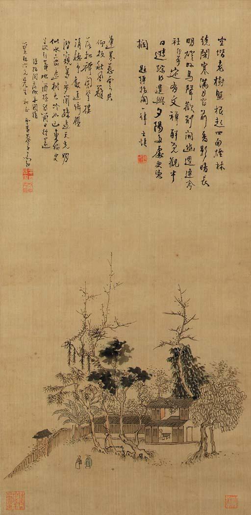 GAO XIANG (1688-1753)
