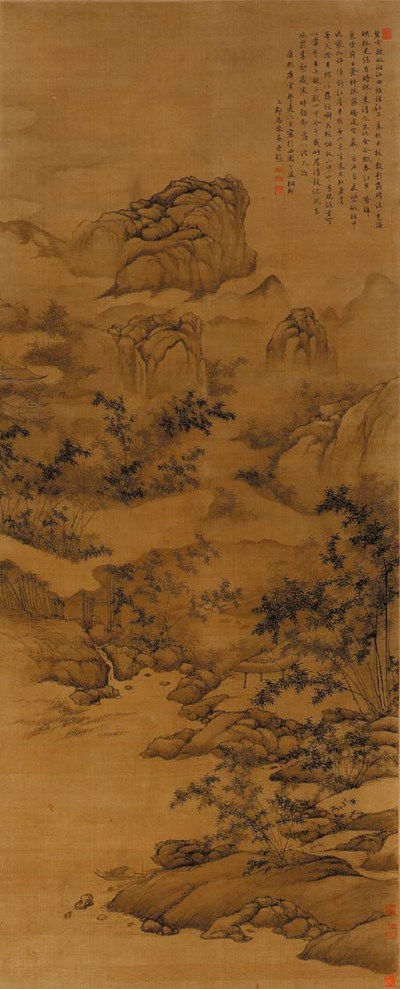 MA YU (early 18th century)
