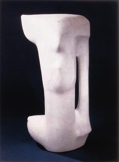 Agustin Crdenas (b. 1927)