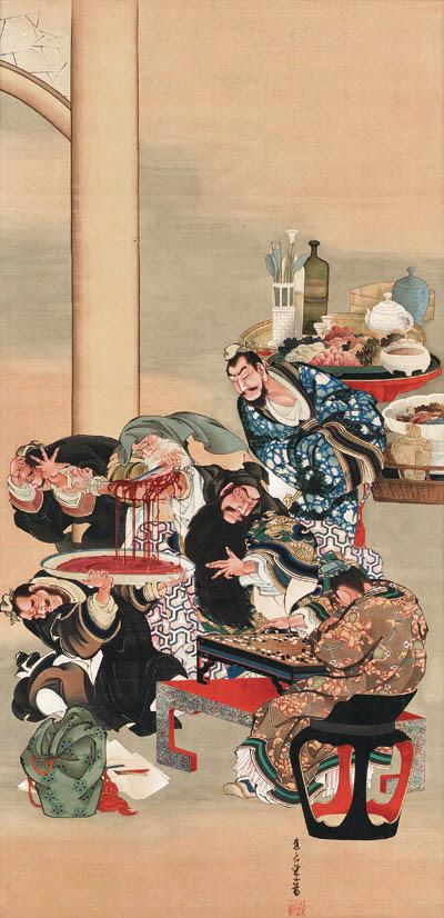 KATSUSHIKA OI (fl. 1818-54)*
