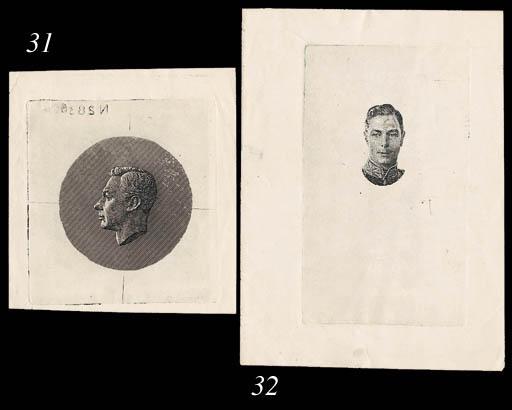 Proof  1951 (c.) King George V
