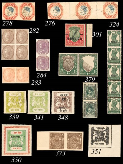 unused  1889-92 1a. green vert