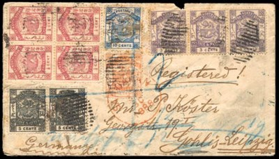 cover 1888 (30 Oct.) envelope