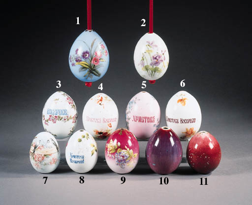 a russian porcelain easter egg