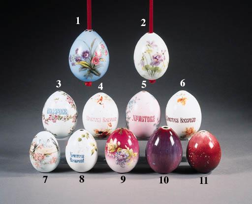 a russian porcelain easter egg
