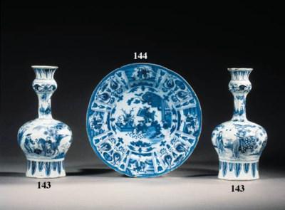 a frankfurt blue and white chi