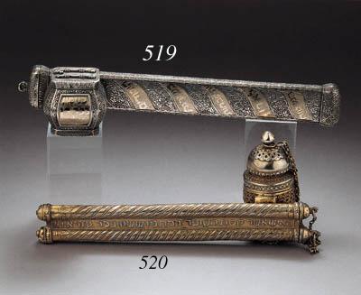 A Rare Oriental Gilt Metal Ink