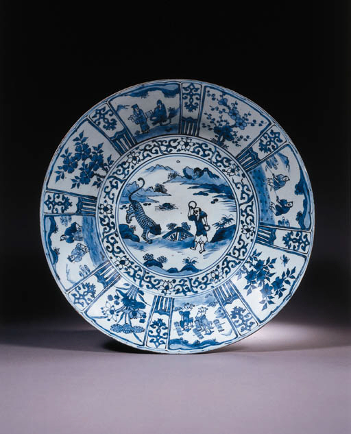A rare Chinese late Ming blue