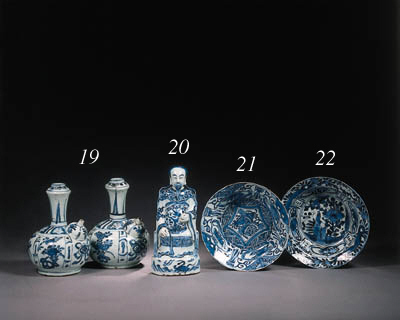 Five Late Ming blue and white