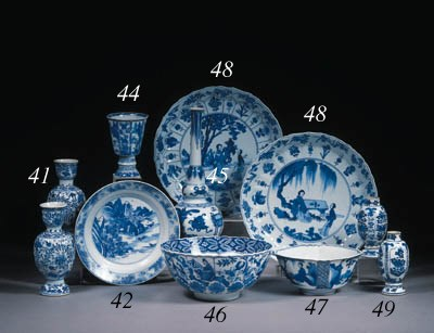 A blue and white octagonal ste