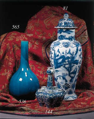 A blue and white crocus vase