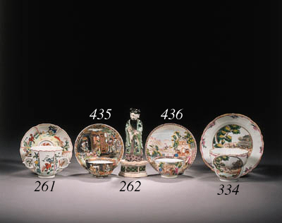 A set of four famille rose cup