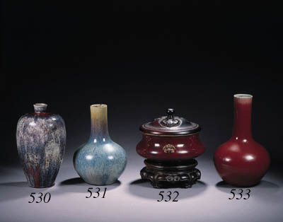 A lavender flambe-glazed bottl
