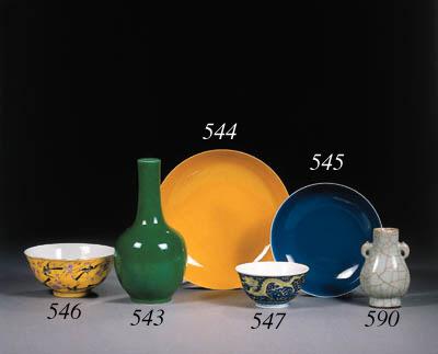 A blue-ground saucer-dish
