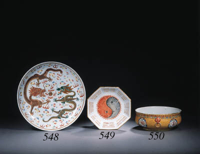 Two enamelled bowls