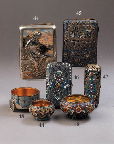 A Russian silver-gilt enamel b