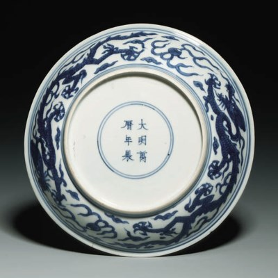 A MING BLUE AND WHITE 'DRAGON'