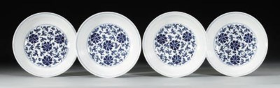 A SET OF FOUR BLUE AND WHITE S
