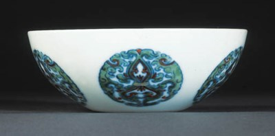 A SMALL DOUCAI BOWL