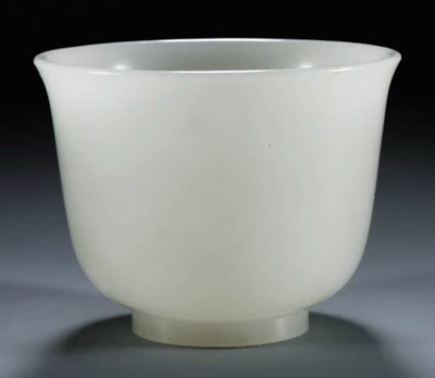 A WHITE JADE CUP