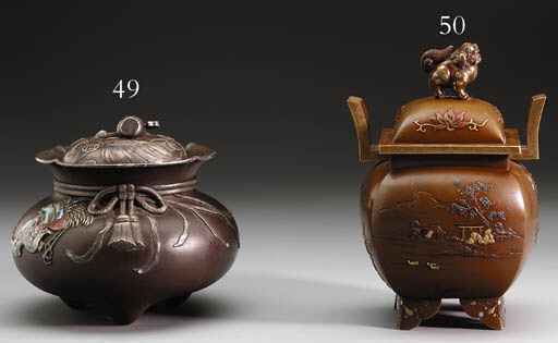 A BRONZE INCENSE-BURNER AND CO