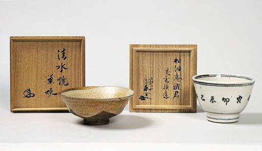 One Kiyomizu tea-bowl and anot