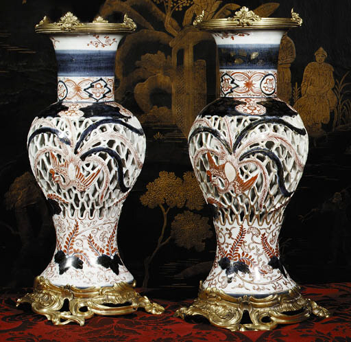 A Pair of Reticulated Ormolu m