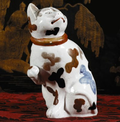 An ARITA INCENSE-BURNER MODELL