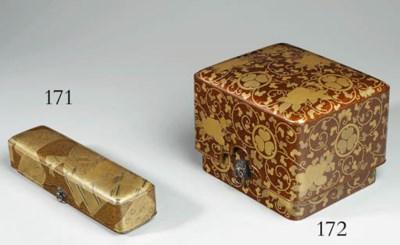 A  FUBAKO [POEM BOX]