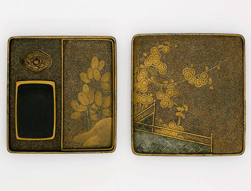 A GOLD LACQUERED WRITING-BOX
