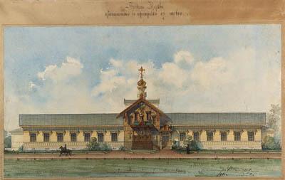 S. Shestakov (late 19th centur