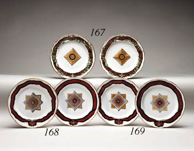 A pair of porcelain Plates from the Saint Vladimir Order Service