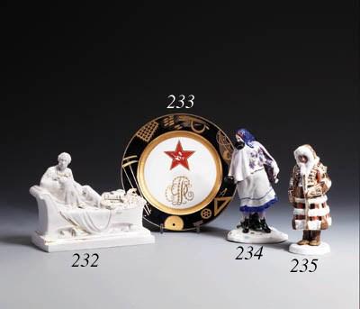 A Soviet porcelain Propaganda
