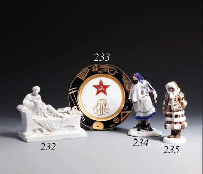 A porcelain Figure 'The Dancer