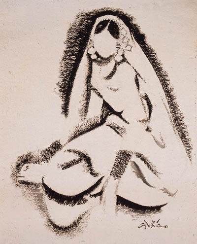 Narayan Shridhar Bendre (1910-
