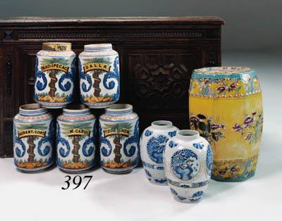 A set of five Italian maiolica