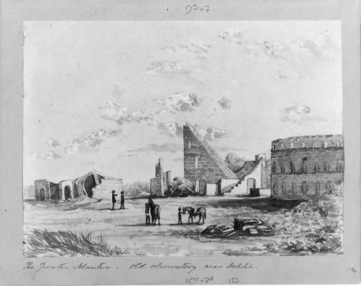 English School, circa 1861