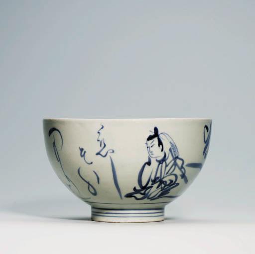 An Arita bowl