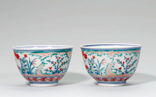 A pair of Kakiemon bowls