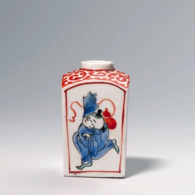 A rare miniature Kakiemon flas