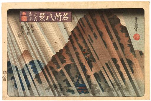 UTAGAWA TOYOKUNI II (1777-1835