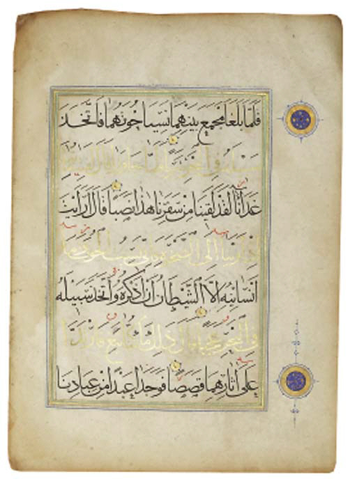 An anthology from the Qur'an