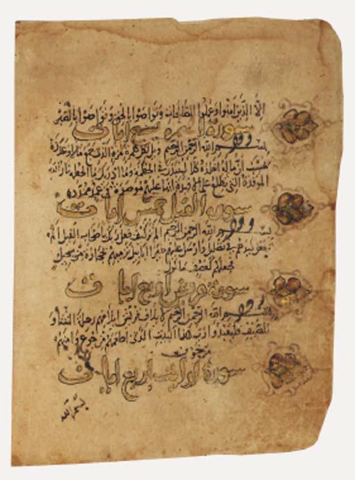 A small Qur'an